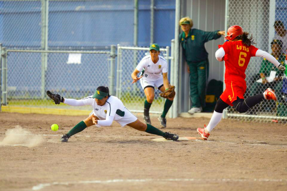 Women's World Softball Championship